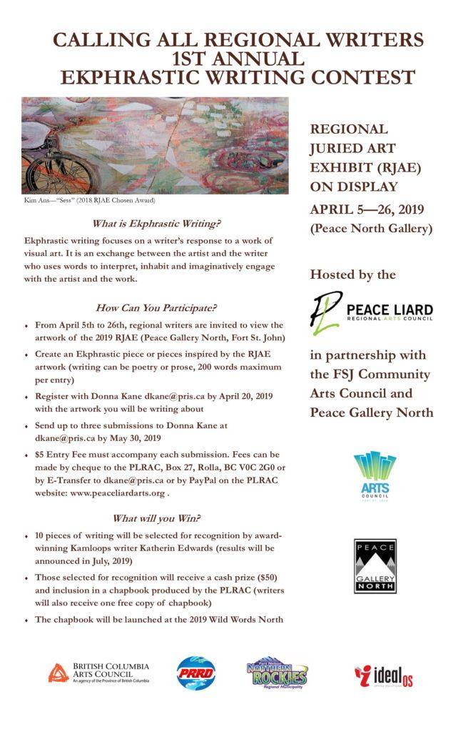 Ekphrastic Writing Contest – Peace Liard Regional Arts Council